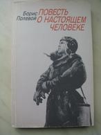 USSR Soviet Russia The Story Of A Real Man Boris Field Pilot Maresyev Moscow 1983  Russian Language - Bücher, Zeitschriften, Comics