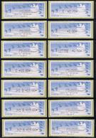 14 ATMs,LISA1, ENCRE NOIRE, E 2.70/ 3.00/ LETTRE 4.50/ C 13.00/J+1 D 13.00/ J+1 R Et  J+2 N19.00. 25/03/96. JUBERT BLEU. - 1990 «Oiseaux De Jubert»