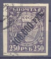 """1922. Russia, Definitives, Oveprints New Value """"100.000руб."""",  Mich. 190, Thinly Paper, 1v, Imperforated Without  Gumm - 1917-1923 Republic & Soviet Republic"""