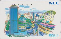 TC Japon / 110-147830 - NEC Série Peinture - Pagode Pont Bateau - Temple Bridge Ship - Japan Painting Phonecard - 11 - Boats