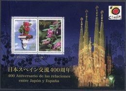 ESPAÑA   H.B.   España-Japon - 234 - 2011-... Nuovi & Linguelle