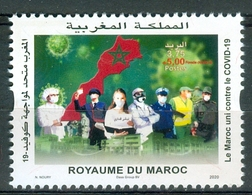 MOROCCO MAROC MAROKKO 2020  LE MAROC UNI CONTRE LE VIRUS - Maroc (1956-...)