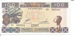 GUINEA 100 FRANCS GUINÉENS 2012 - Guinea