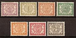 Suriname NVPH Nr 41/47 Ongebruikt/MH Cijfer 1902-1908 - Surinam ... - 1975