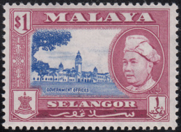 Malaya Selangor 1957-60 MH Sc #110 $1 Government Offices, Sultan Hisam-ud-Din Alam Shah Variety - Selangor