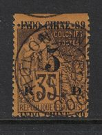 Indochine - Indo-China - Yvert 2 Oblitéré CHOLON - Scott#1 - Indochina (1889-1945)