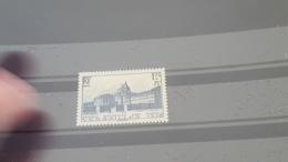 LOT501424 TIMBRE DE FRANCE NEUF** LUXE N°379 - Neufs