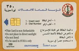 SYRIE BALANCE EASYCOMM 350 SYRYAN POUND SANS NUMÉRO DUMMY TÉLÉCARTE LE 20 LE PHONECARD CARD - Syria