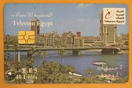 EGYPTE TELECOM LE CAIRE TÉLÉCARTE LE 5 LE PHONECARD CARD - Egipto