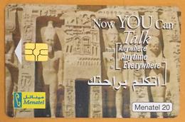 EGYPTE PHARAON MENATEL 20LE TÉLÉCARTE LE PHONECARD CARD - Egypte