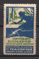 1930? RUSSIA,KILL MOSQUITOS,MALARIA TRANSMITTERS,MOSQUITO,POSTER STAMPS,MNH - 1923-1991 URSS