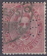ITALIA - 1879 - Yvert 34 Usato PERFIN. - Gebraucht