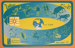 EGYPTE ZODIAC MENATEL 10 TÉLÉCARTE PHONECARD CARD - Egipto