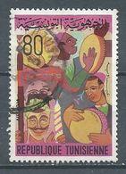 Tunisie YT N°734 Aissaoua Oblitéré ° - Tunesien (1956-...)