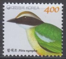 South Korea KPC468 Bird, Fairy Pitta, Natural Monument, Endangered Species, Oiseau, Espèces En Danger - Moineaux