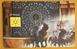 MAROC AVE PHONE FANTASIA TÉLÉCARTE 25U PHONECARD CARD - Morocco
