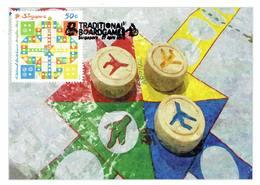 30U: CM,Carte Maximum Card, Malaysia Traditional Board Game - Aeroplane Or Airplane Flying Chess, Maxi Card, MC - Chess