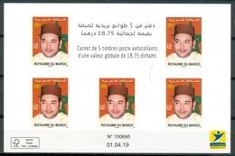 MOROCCO MAROC MAROKKO CARNET ROIS MOHAMMED VI 2019 - Maroc (1956-...)