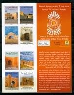 MOROCCO MAROC MAROKKO CARNET PORTES DU MAROC 2018 - Morocco (1956-...)