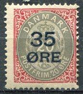 DANEMARK -  Y&T  N° 63 * - 1905-12 (Frederik VIII)
