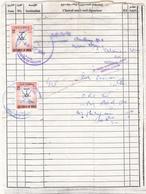 1998  OMAN 200BAISA REVENUE STAMPS ON DOCUMENT - Oman