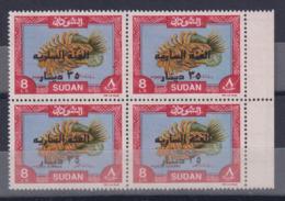 SDS05462 Sudan 1992-97 35 Dinar Overprint 8 Pounds Lionfish / Margin Block Of 4 Stamps /MNH - Sudan (1954-...)
