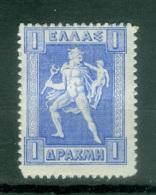Grèce   Yvert  189    *   TB - Greece
