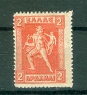 Grèce   Yvert  190    *  B Ou B/TB - Greece