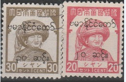 1944 USED STAMPS  FROM JAPANESE OCCUPATION IN BURMA(SHAN STATE ISSUE OVPT BURMA STATE)/SHAN WOMAN - Gebraucht