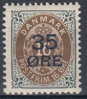 +M271. Denmark 1912. Michel 60. MNH(**) - 1905-12 (Frederik VIII)