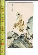 Kl 5000 - Regina Decor Carmeli  ( Chine ) - Santini