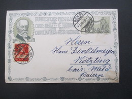 Schweiz 1919 Bundesfeier Ausgabe Zum Friedensschluß Stempel Höngg Mit Zusatzfrankatur Nach Kötzting - Lettres & Documents
