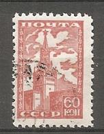 RUSSIE -  Yv N° 1233  (o)  1r  Moscou   Cote  2,5 Euro  BE - 1923-1991 UdSSR