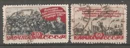 RUSSIE -  Yv N° 1235,1236   (o)  30,60kplan Quinquénal   Cote  6,7 Euro  BE   2 Scans - 1923-1991 UdSSR