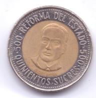 ECUADOR 1995: 500 Sucres, KM 97 - Ecuador