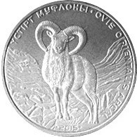 Kazakhstan, Muflon, Animals, 2015, 50 T,  Tenge Unc - Kasachstan
