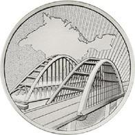 Russia, 2019, 5 Rbl, Crimean Bridge 5 Rubls Rubels - Russia