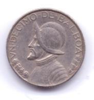 PANAMA 2001: 1/10 Balboa, KM 127 - Panamá