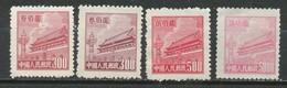 REP. POPULAIRE DE CHINE  - 1951 - Neuf - Unused - Unused Stamps