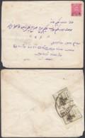 Iran 1888-1904 - Entier Postal Sur Enveloppe De 1470x1200mm De Teheran..............   (8G-20802) DC-7418 - Iran