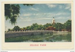 AK  Pei Hei Park Info Card - China
