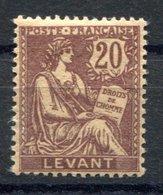 RC 17244 LEVANT FRANÇAIS COTE 4,30€ N° 16 TYPE MOUCHON NEUF * TB MH VF - Nuevos