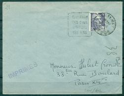 FRANCE  Obl DAGUIN Thème Vin SANTENAY / Ses Eaux / Lithinées / Ses Vins 16.04.1952 Cote D'or Sur Gandon TB. - Wines & Alcohols