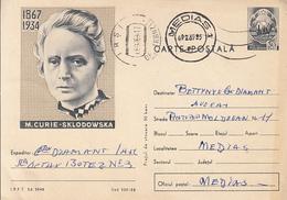 SCIENCE, PHYSICS, MARIE CURIE SKLODOESKA, PHYSICIST, POSTCARD STATIONERY, 1969, ROMANIA - Physics