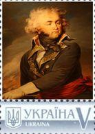 Ukraine 2017, Napoleon Bonaparte General Jean-Baptiste Kleber, 1v - Oekraïne