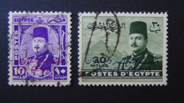 Egypt - 1952 - Mi:EG 361,367b(blue Overprint) - Yt:EG 293,299 O - Look Scan - Egypt