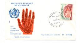 MAURITANIE FDC 1977 SANTE ANNEE MONDIALE DU RHUMATISME - Mauritania (1960-...)