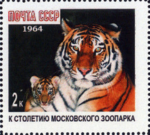 USSR Essay?? -  TIGER  -1 Stamp - Félins