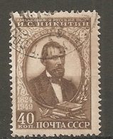 RUSSIE -  Yv N° 1387  (o)  40k Poète Nikitine Cote  0,5 Euro  BE   2 Scans - 1923-1991 USSR
