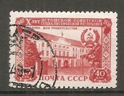 RUSSIE -  Yv N°   1487   (o) 40k   Estonie Cote  1,7   Euro  BE - 1923-1991 UdSSR